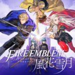 【新作ゲーム紹介】Switch『ファイアーエムブレム 風花雪月』など、2019年7月第4週の注目ゲームタイトルを紹介!