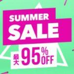 【セール情報】(8/7追加分対応済み)PSストアで大規模セール『SUMMER SALE』がスタート。【8/21まで】