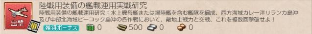 20190808-18