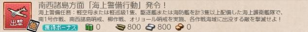 20190808-21