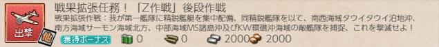 20190809-17