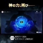 雑記(2019/08/27):『「無双OROCHI3 Ultimate」発売決定』など