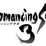 雑記(2019/08/29):『「ロマンシング サガ3」HDリマスター版の発売日が決定!』など