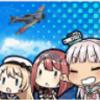 艦これ2019夏イベ レア艦ドロップまとめ【欧州方面反撃作戦 発動!「シングル作戦」】