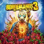 【新作ゲーム紹介】PS4「ボーダーランズ3」など、2019年9月第2週の注目ゲームタイトルを紹介!