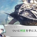 雑記(2019/09/17):Vita「蒼き翼のシュバリエ」トロコン達成!など