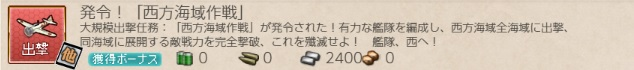 20191001-17